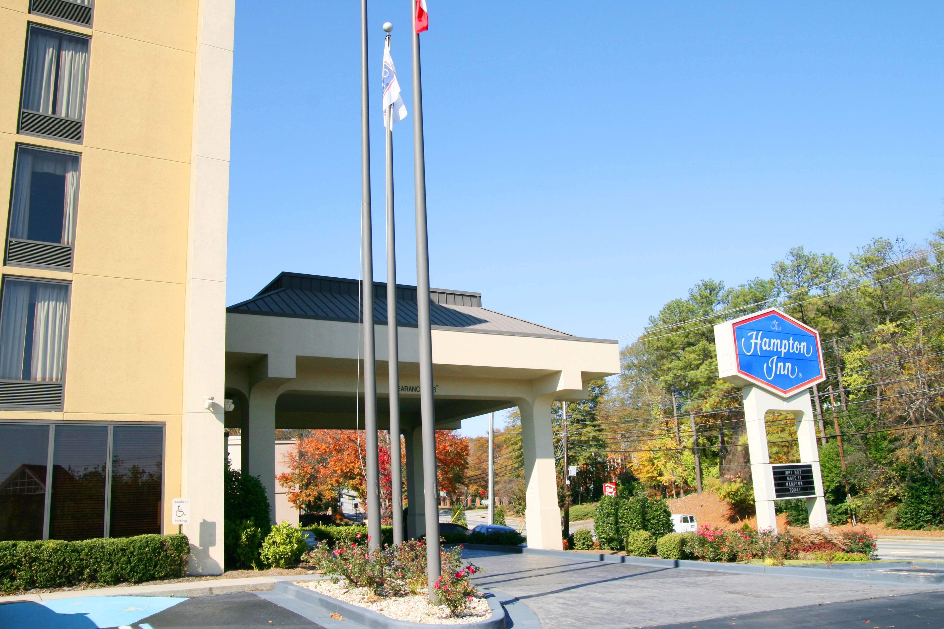 Hampton Inn Atlanta-North Druid Hills image 1