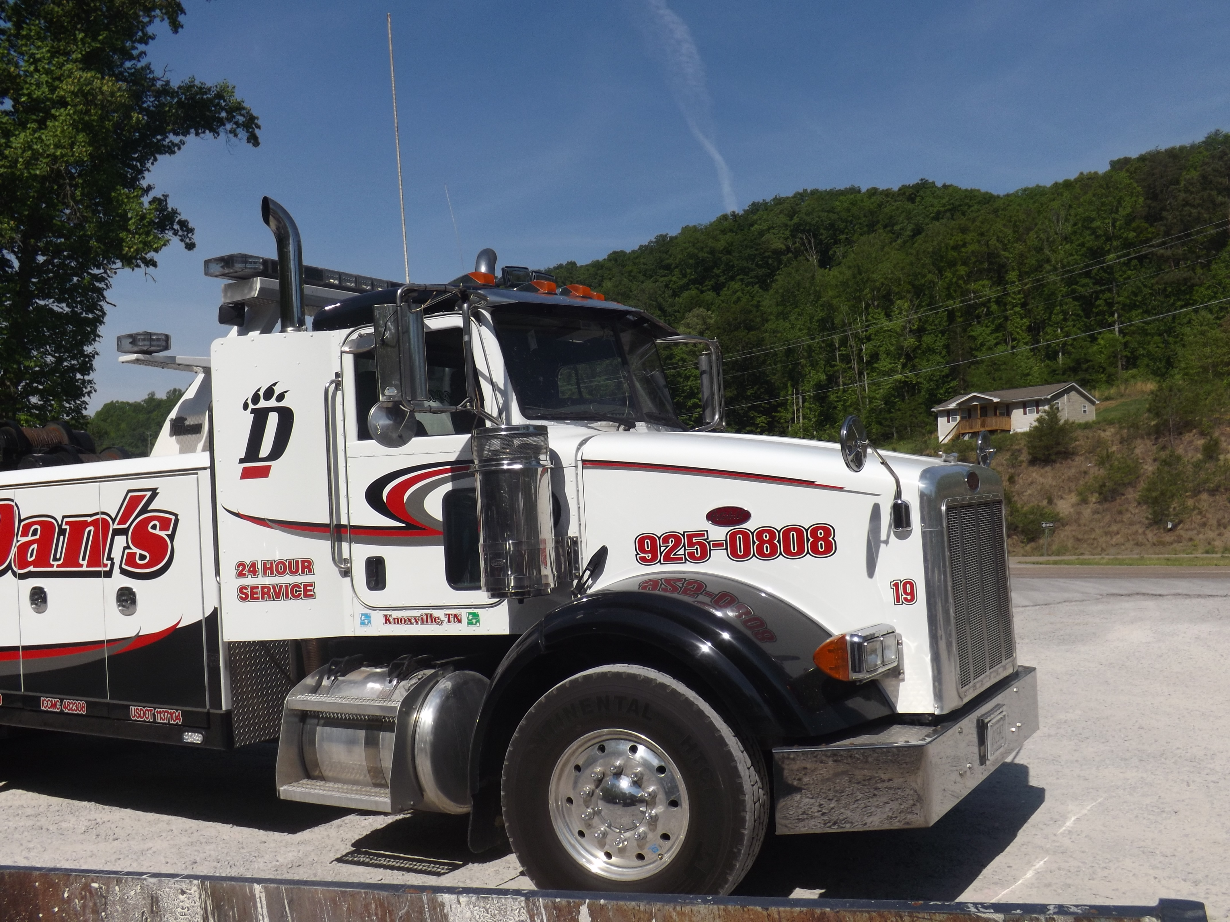 Dan's Advantage Towing & Recovery image 0