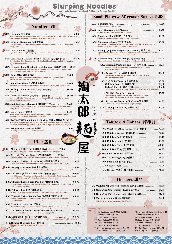 Chatime Bubble Tea & Slurping Noodles image 84