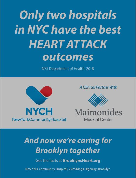 New York Community Hospital 2525 Kings Highway Brooklyn, NY