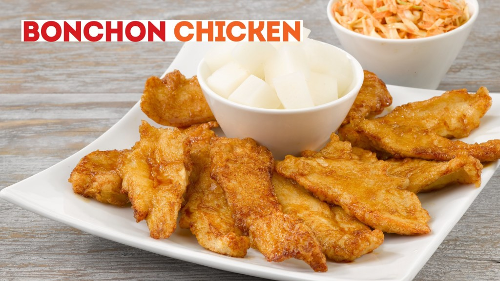 Bonchon Chicken - Nutley, NJ image 0