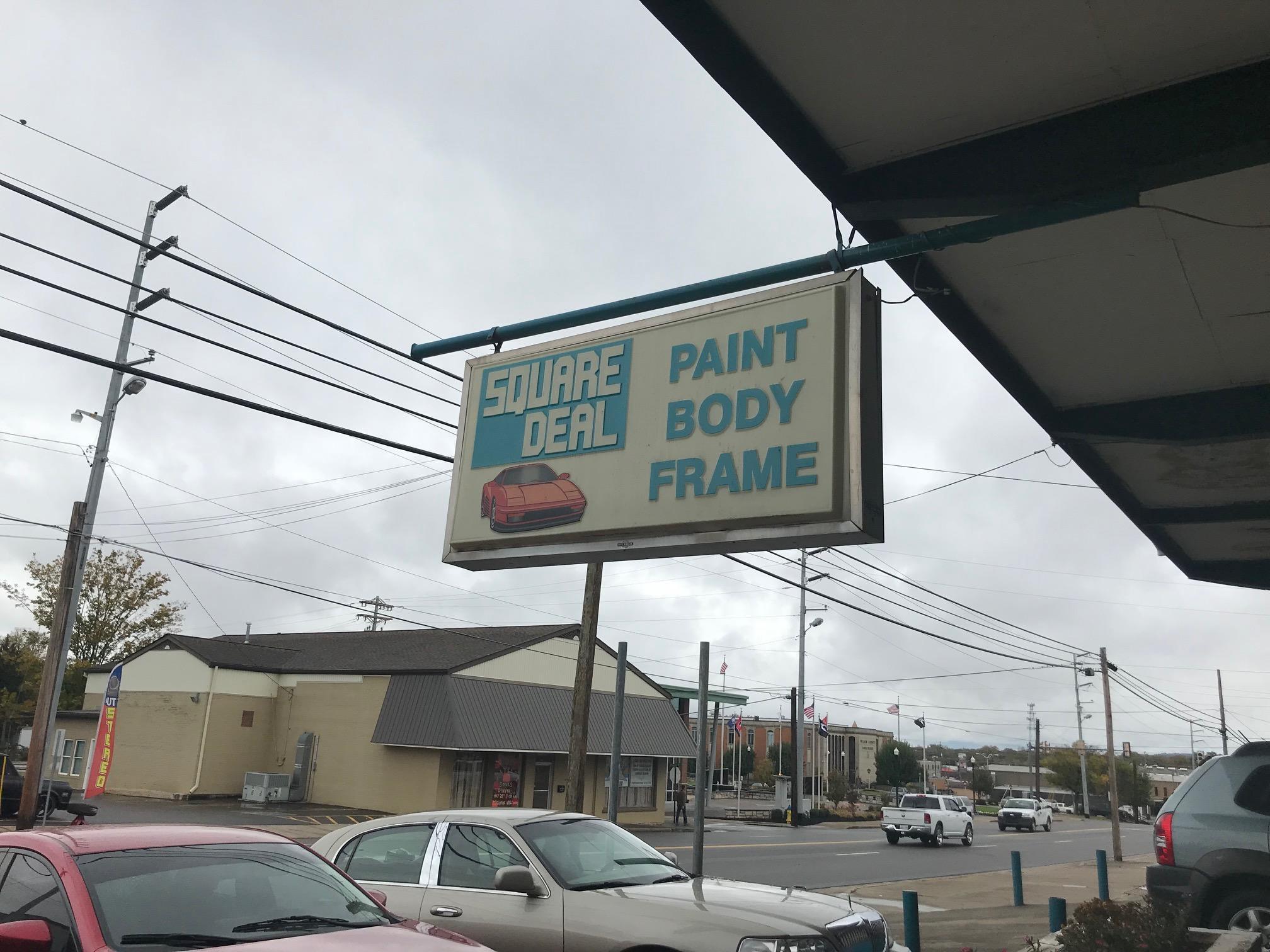 Square Deal Paint & Body Shop image 2