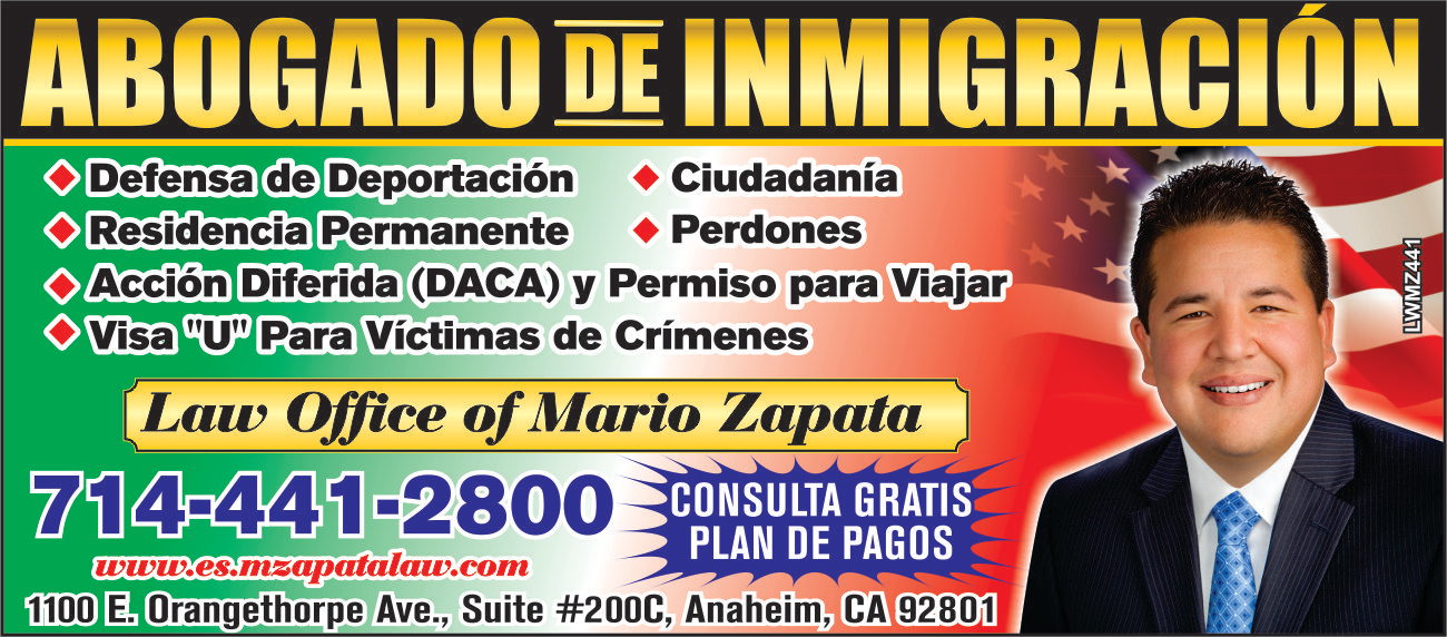 Law Office of Mario Zapata image 4