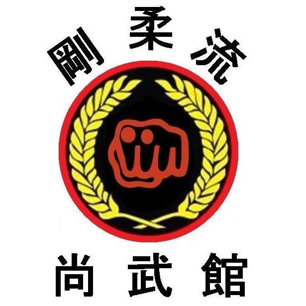 Amarillo Martial Arts Center image 0