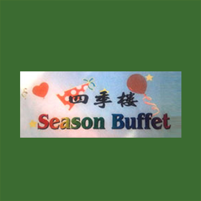 Season Buffet