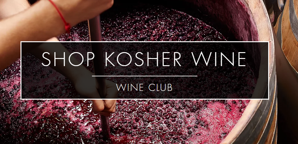 Shop Kosher Wine image 0