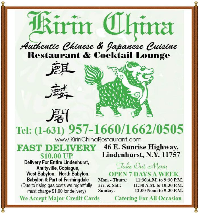 Kirin China Restaurant image 1