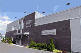 Construction Drumco Inc à Drummondville