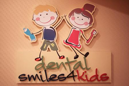 Dental Smiles For Kids image 0