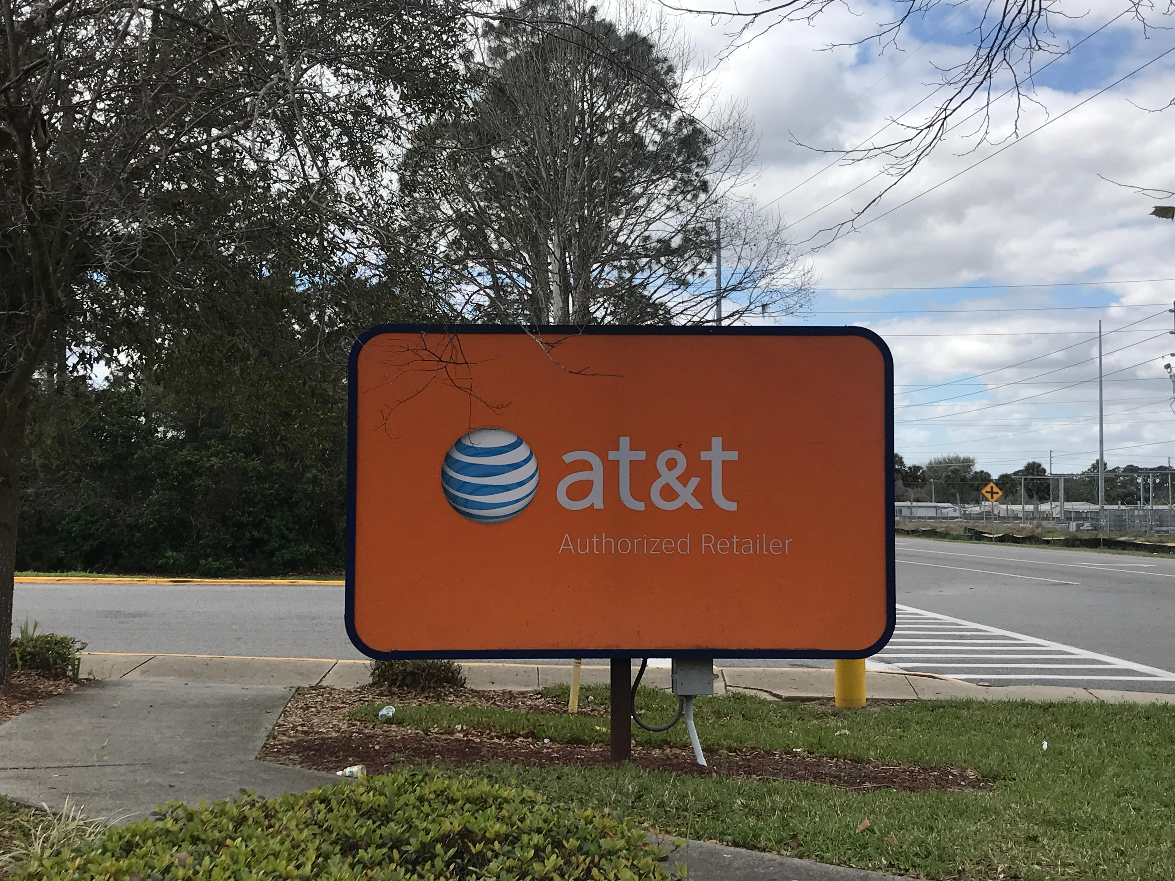 AT&T Store image 1