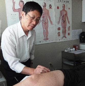 Acupuncture & Chinese Medicine image 3