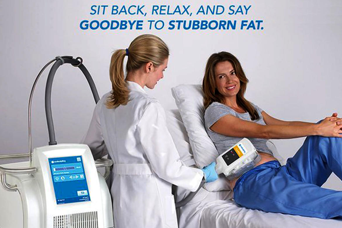 Coolsculpting - The Rock image 1