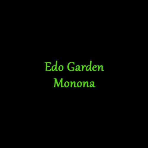 Edo Garden Hibachi image 0