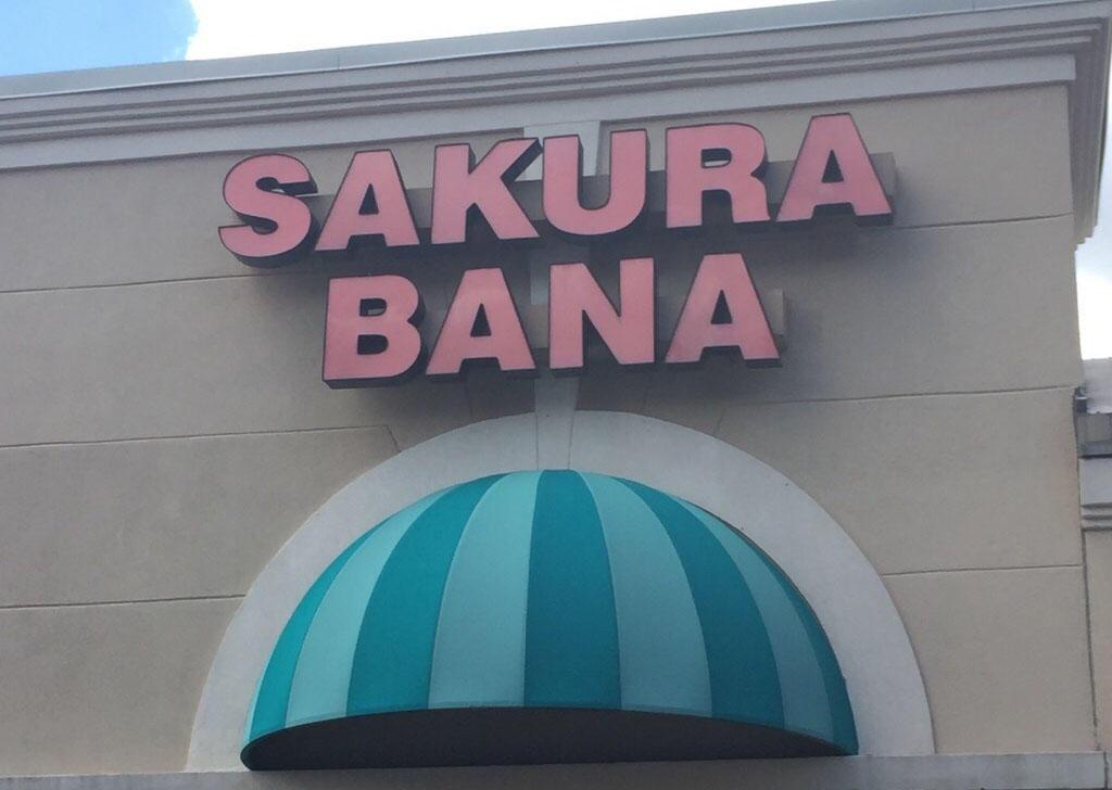 Sakura Bana image 9