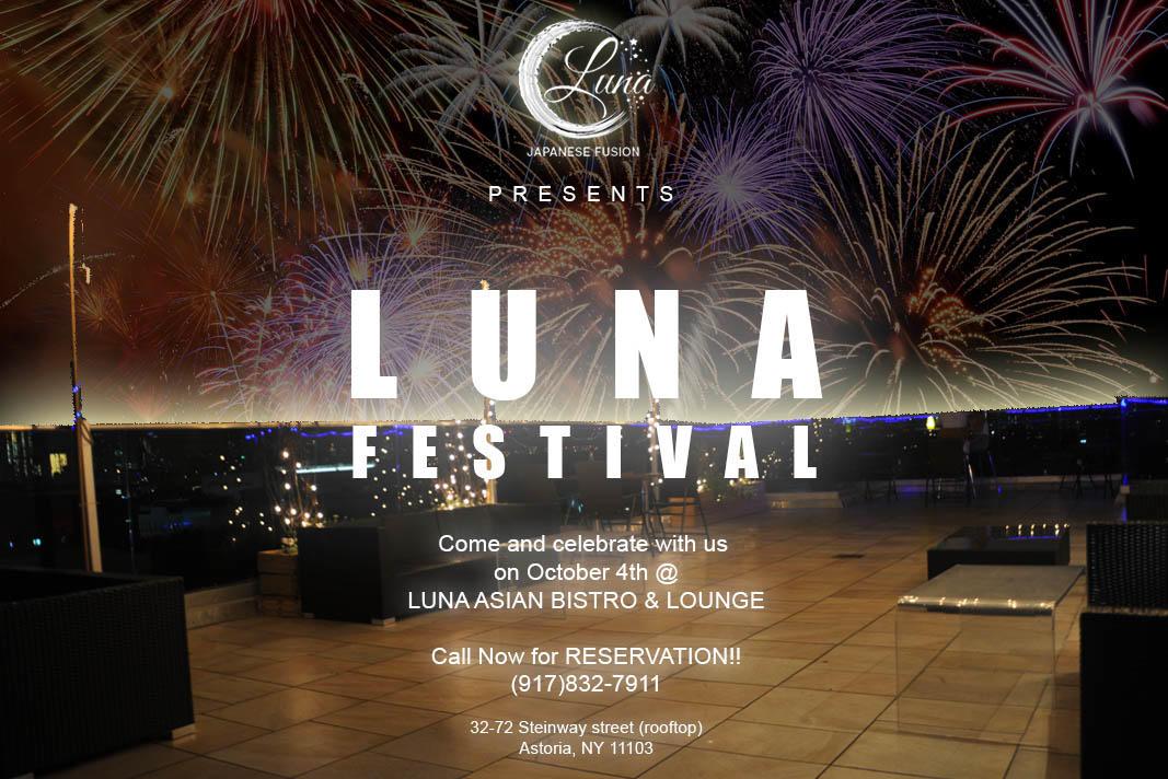 Luna Asian Bistro & Lounge 日本料理 image 27