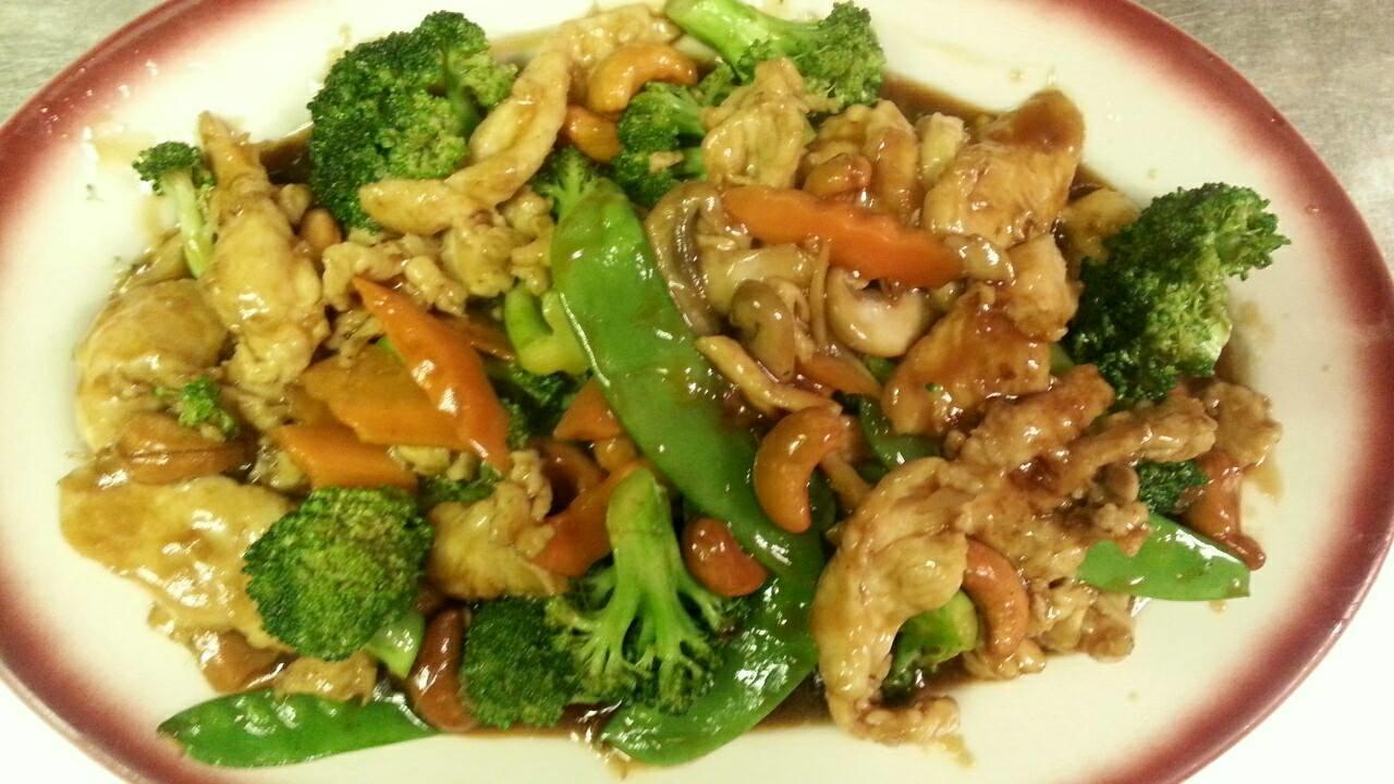 Grand China Chinese Restaurant image 0