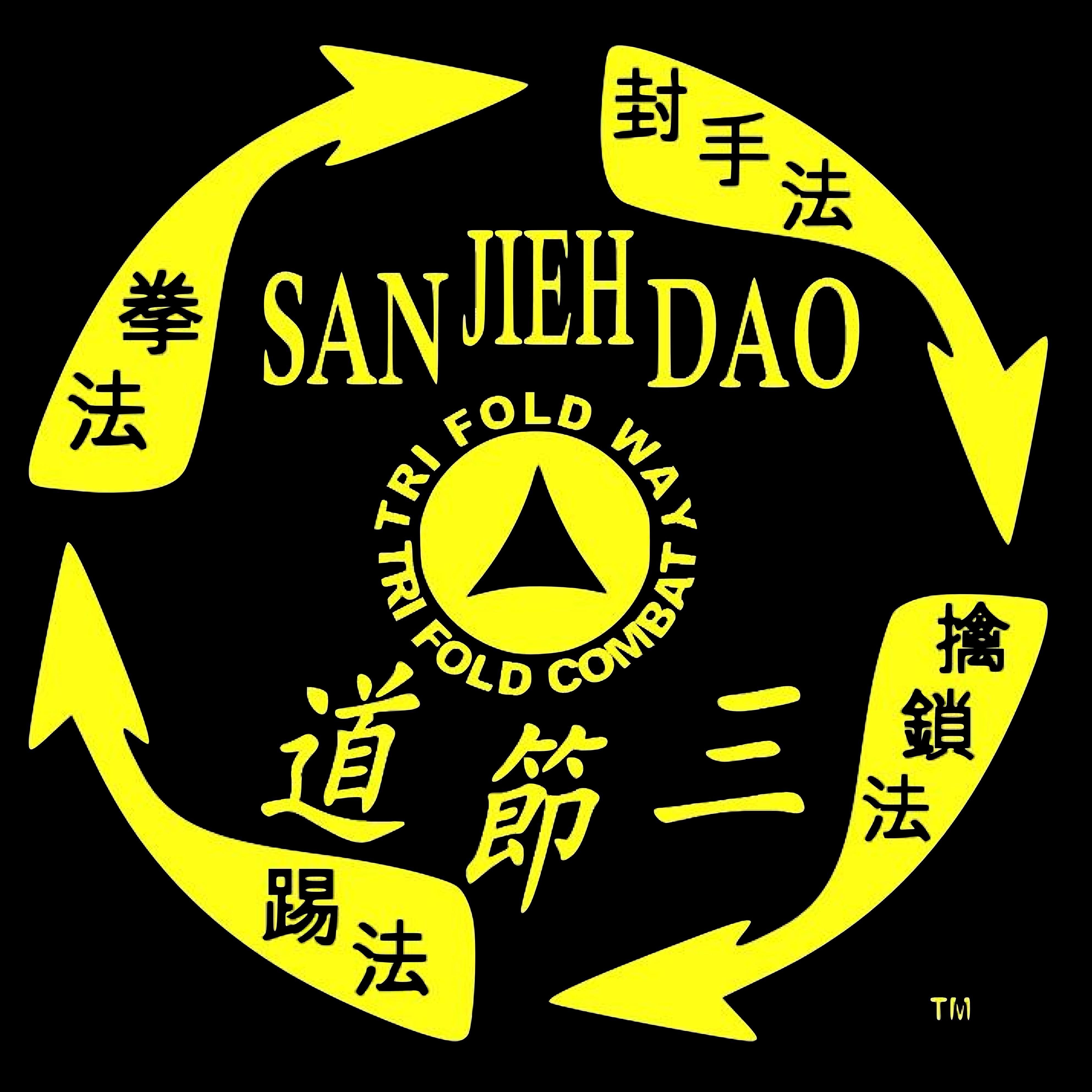 San Jieh Dao image 5