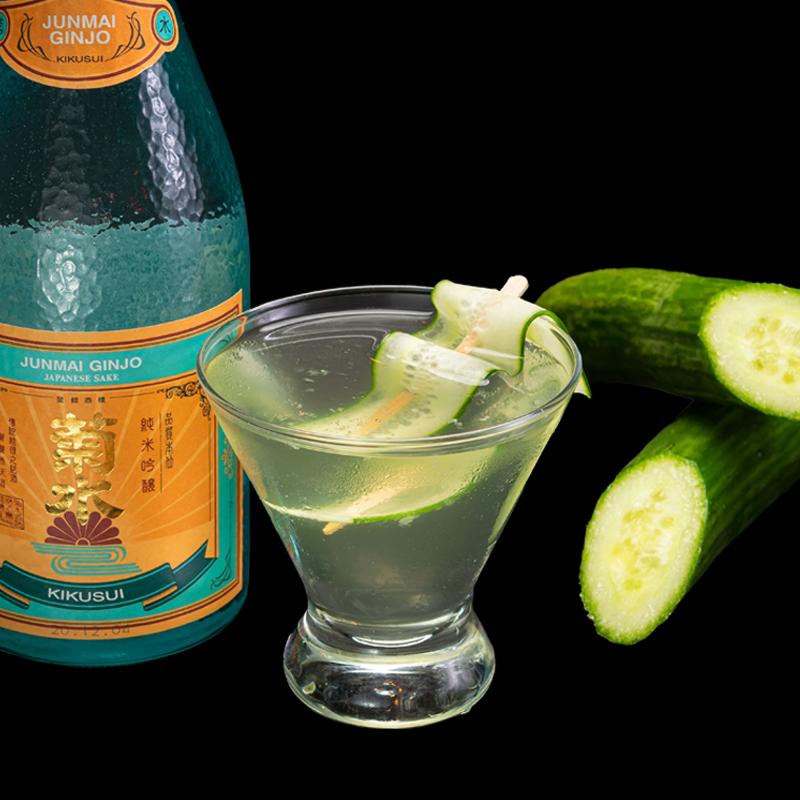 Click to expand image of Cucumber Sake-tini
