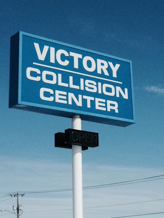 Victory Honda of Muncie image 2