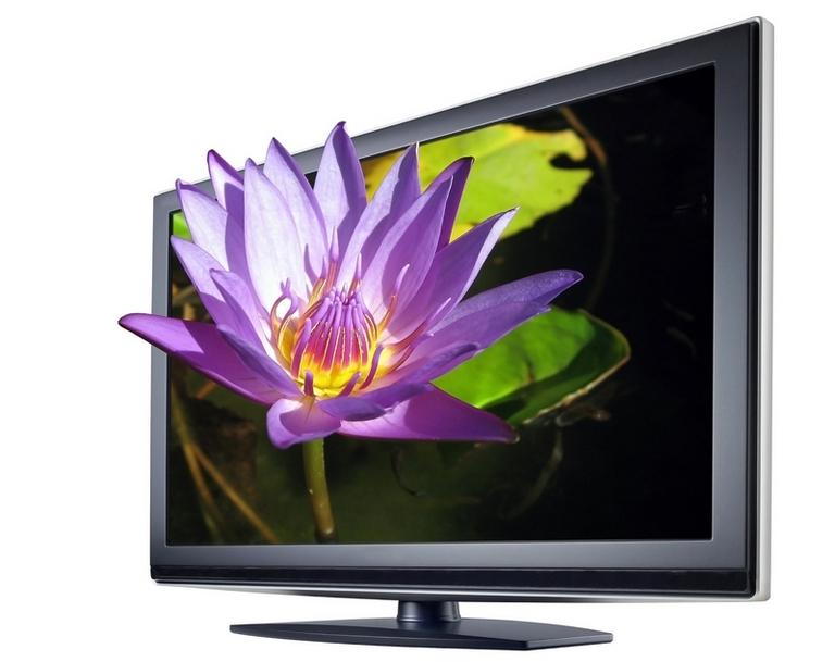 Andreis Tv