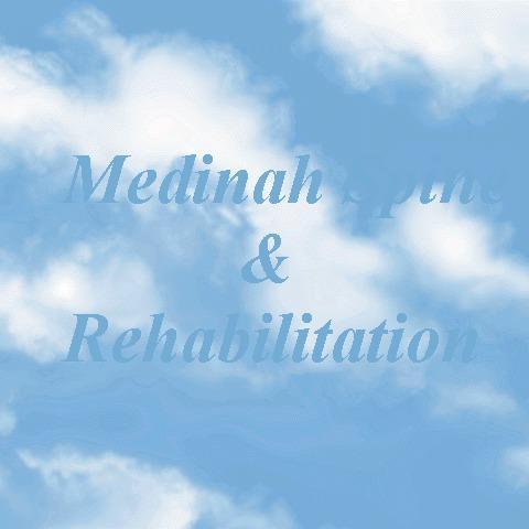 Medinah Spine and Rehabilitation & Podiatry