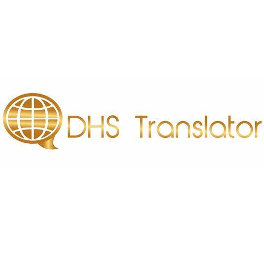 DHS TRANSLATOR, INC.