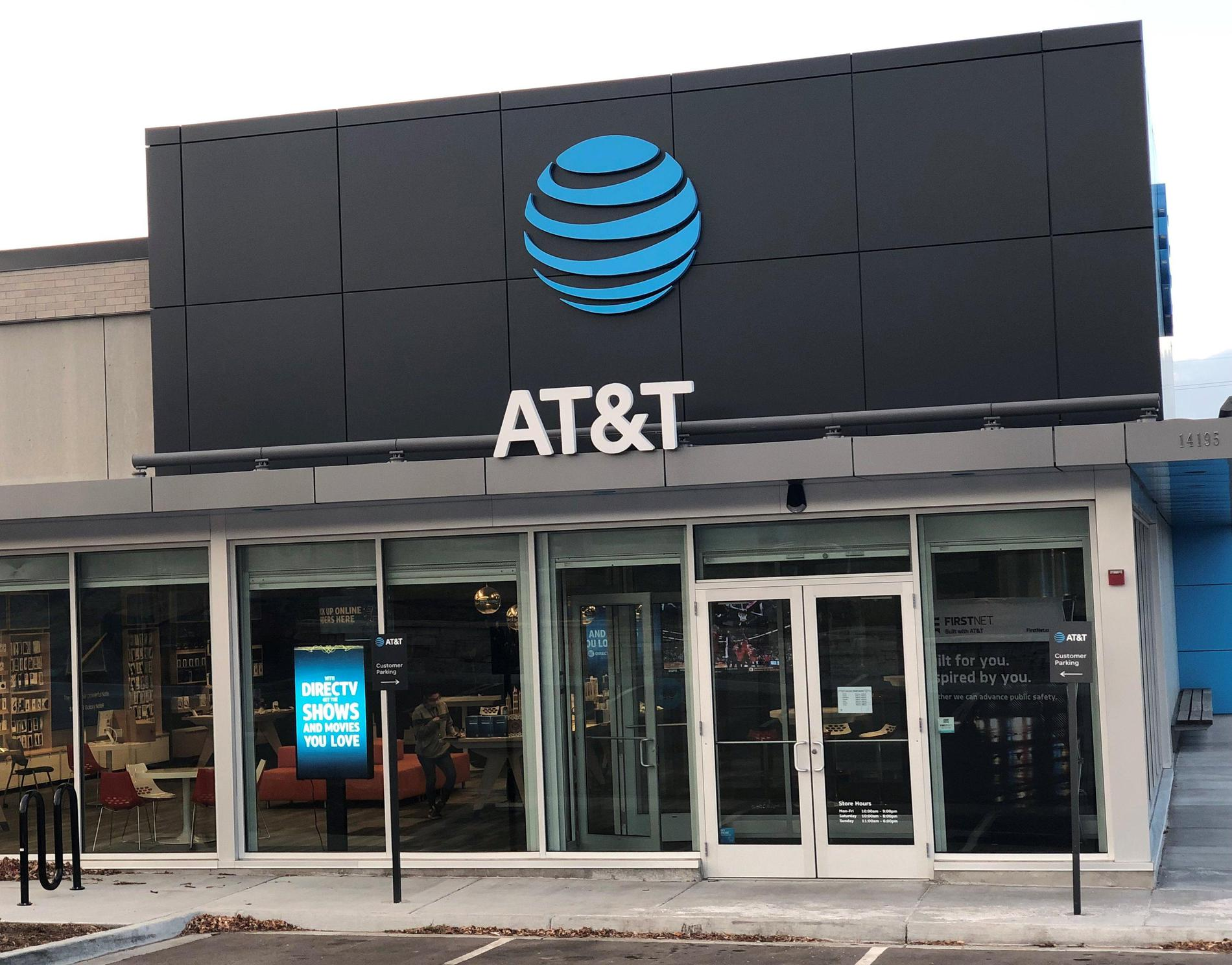 AT&T Store in Lakewood, CO, photo #3