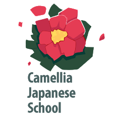 Camellia Japanese School