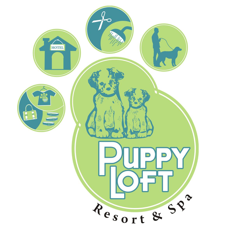 Puppy Loft Inc image 8