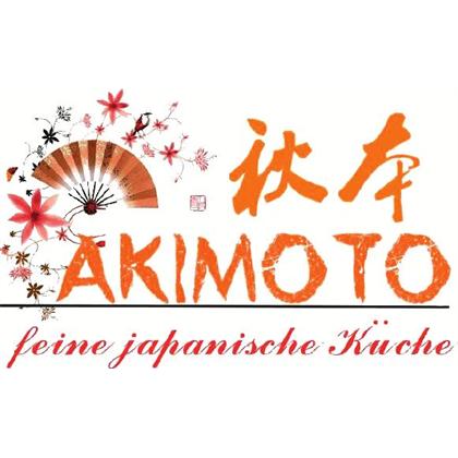 Profilbild von Akimoto Japan Restaurant