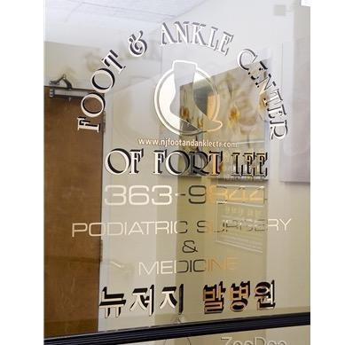 Foot and Ankle Center of Flushing