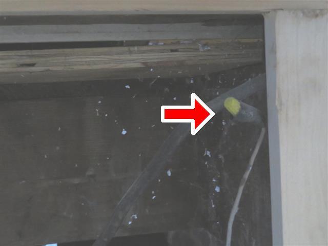 3D Property Inspection image 7