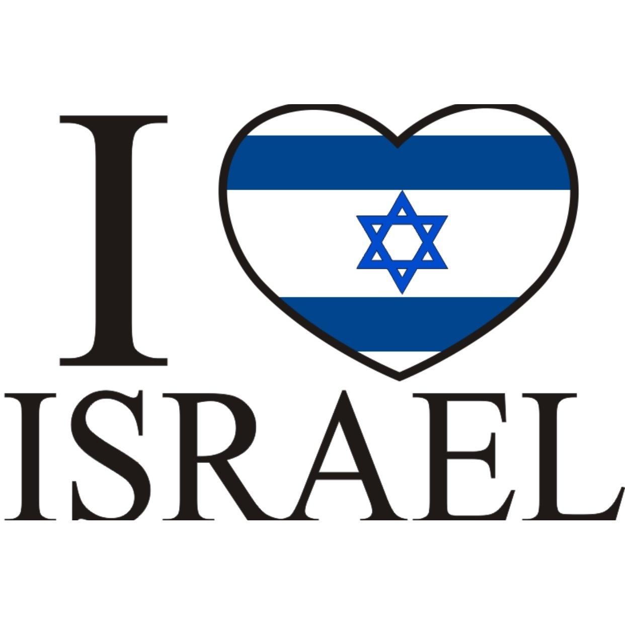 image of the Israel B. Garcia, Jr Attorney