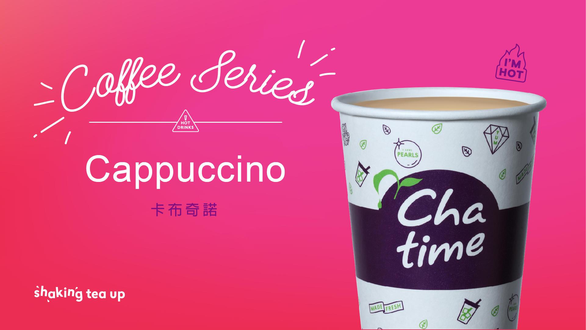 Chatime Bubble Tea & Slurping Noodles image 61