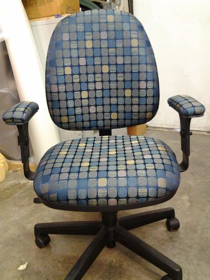 Ajram Upholstery & Fabrics image 1