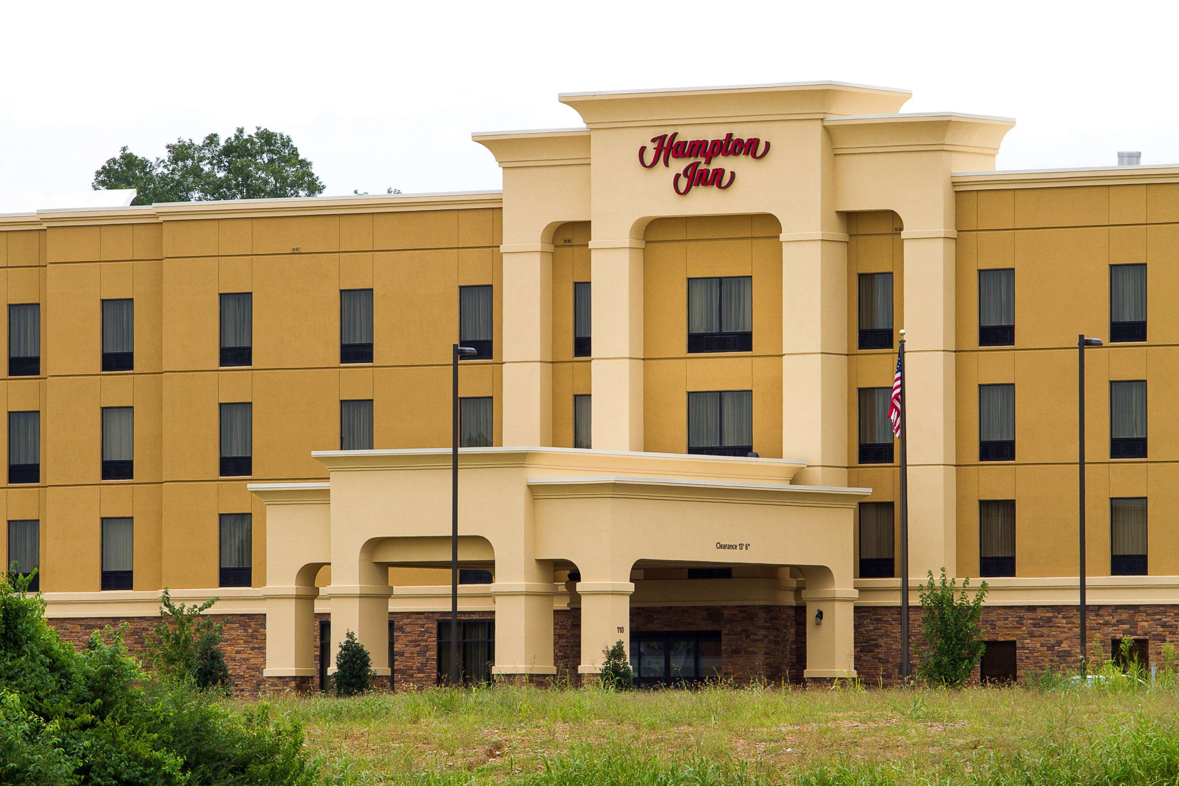 Hampton Inn Fayetteville image 0