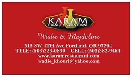 karam lebanese& syrian cuisine - Portland, OR