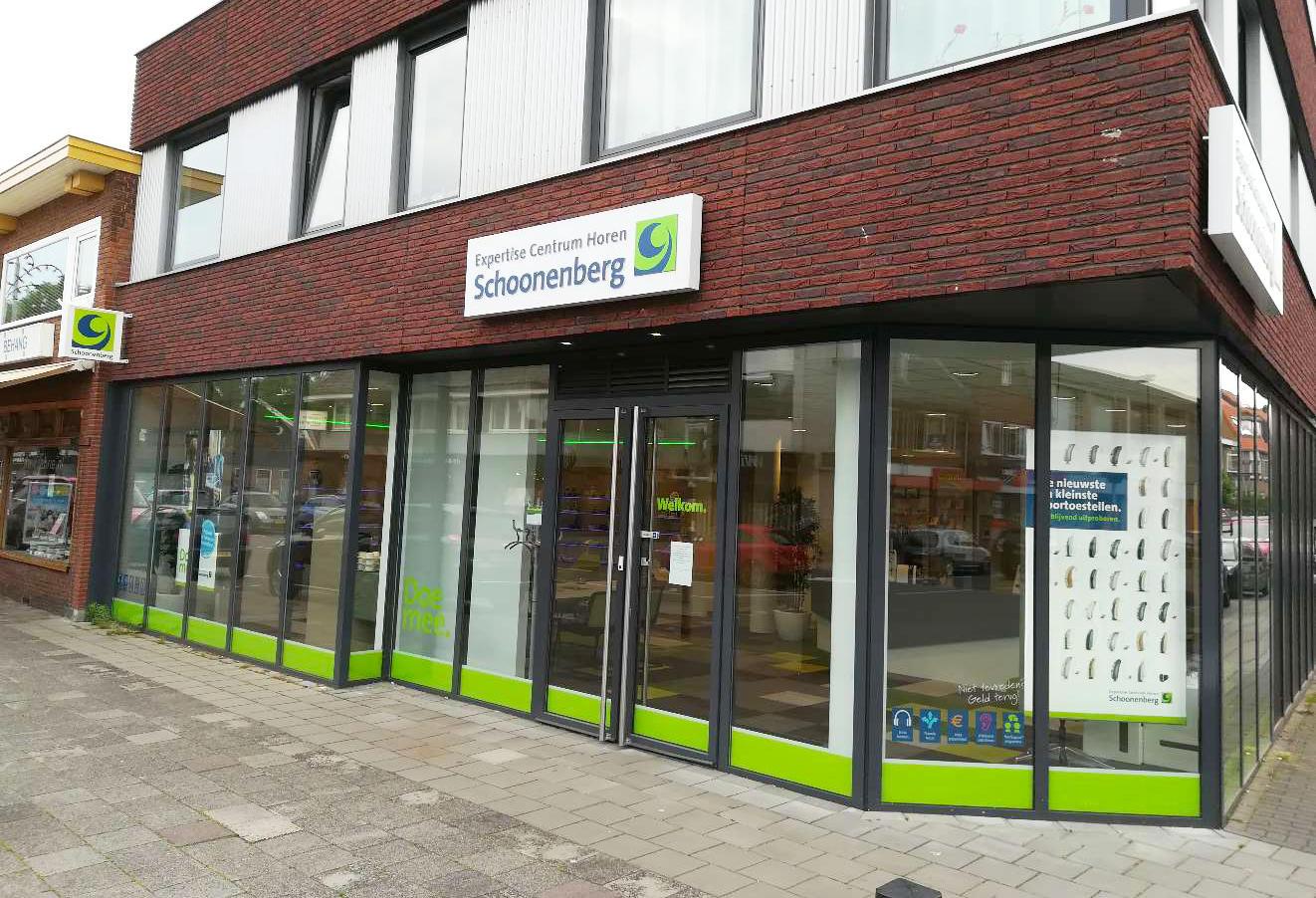 Schoonenberg openingstijden schoonenberg leusderweg for Koopavond amersfoort
