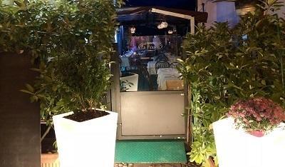 Ristorante Pizzeria La Filanda