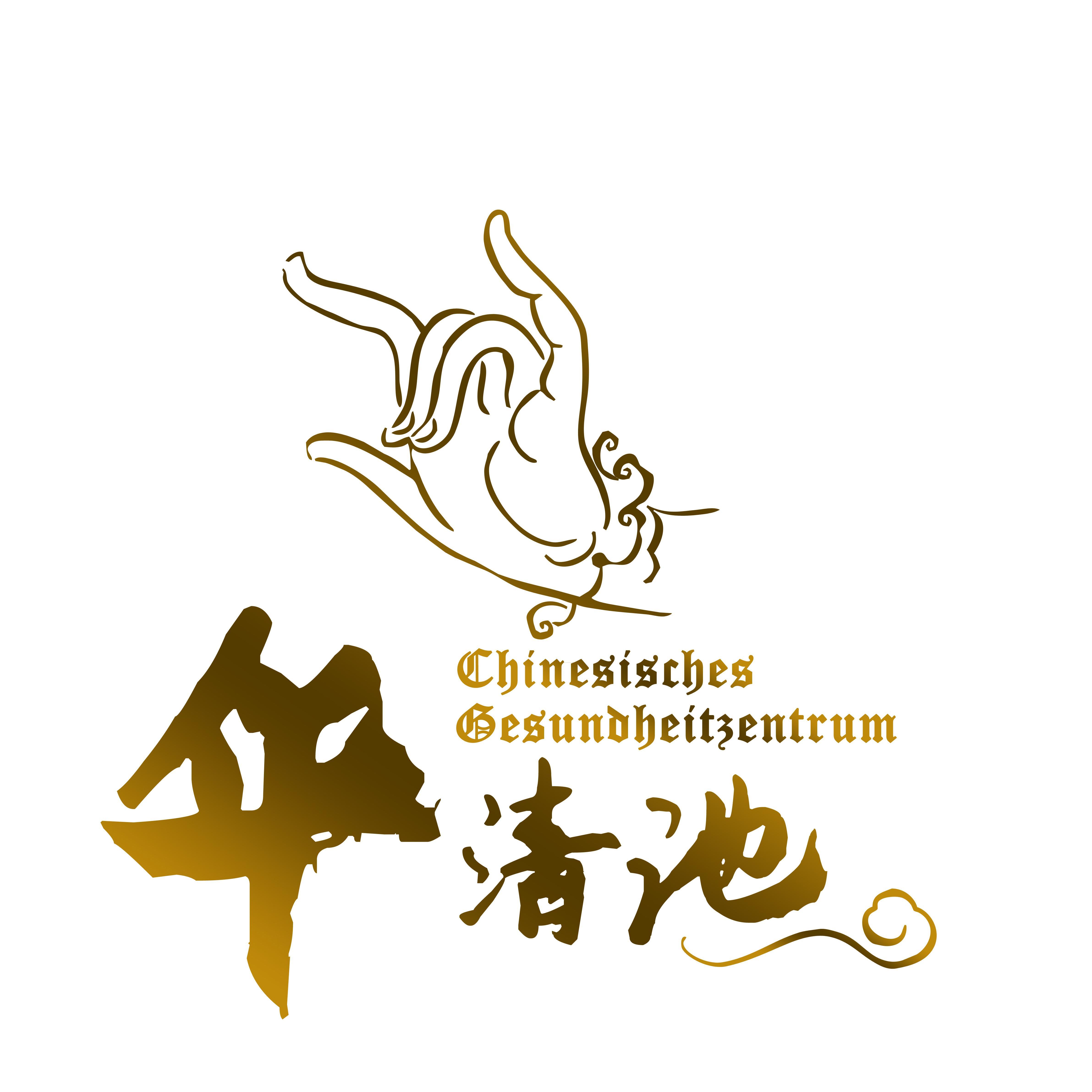 Bild zu HQC Massage Chinesisches Gesundheitszentrum in Köln