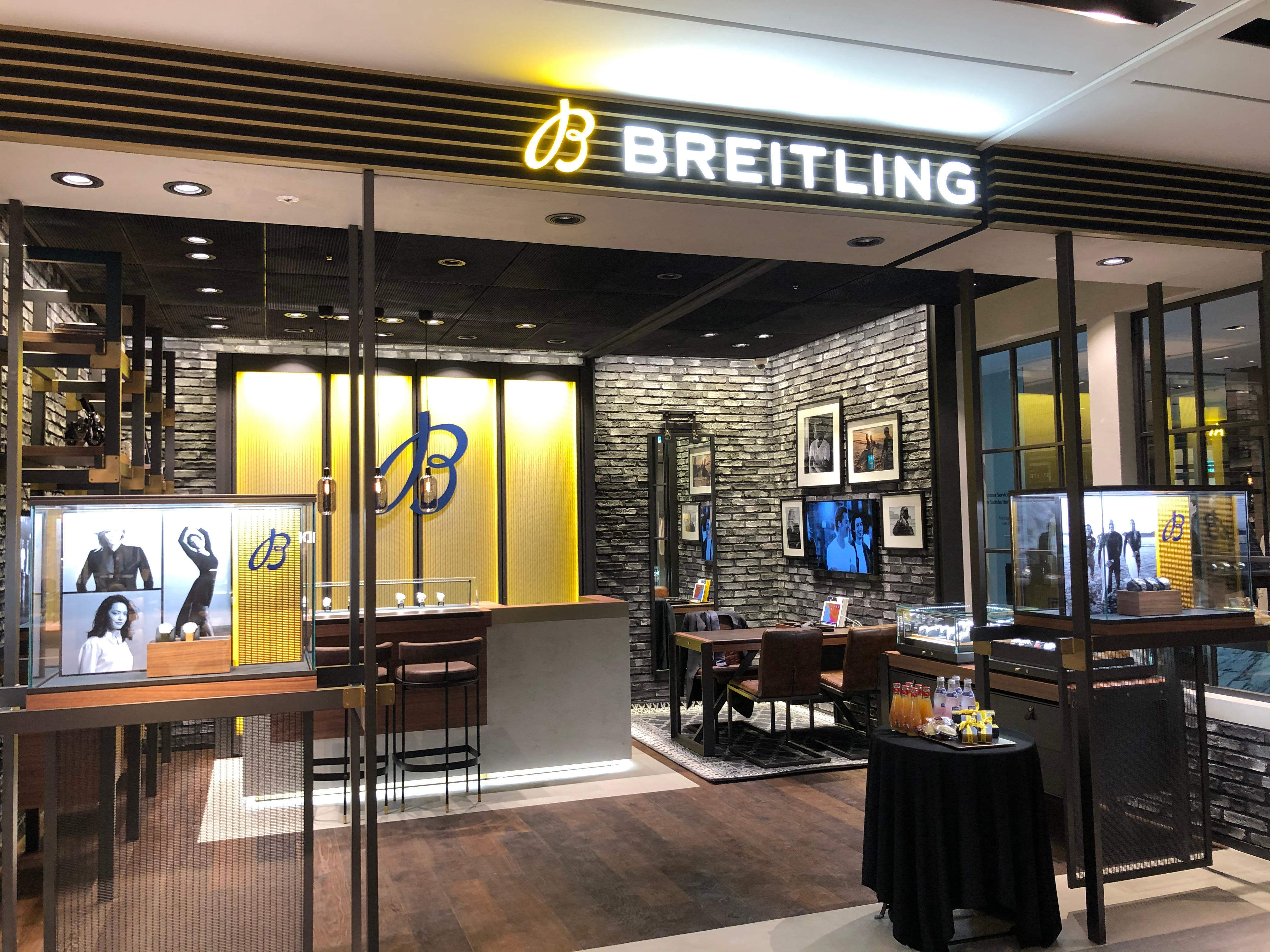 BREITLING BOUTIQUE SEOUL GALLE