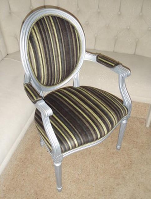 Regency Upholstery