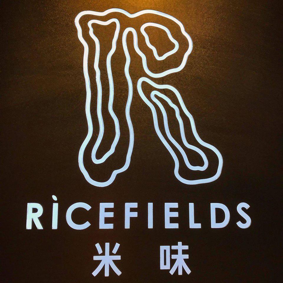Ricefields - Sydney, NSW 2000 - (02) 9211 6781 | ShowMeLocal.com