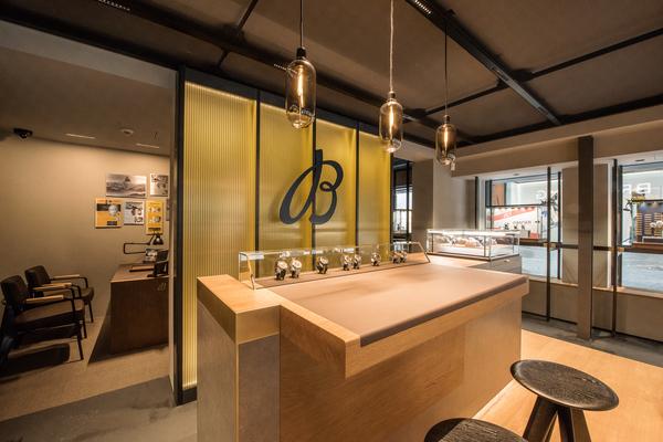 Breitling Boutique Zermatt