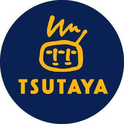 TSUTAYA BOOKSTORE HIRORO