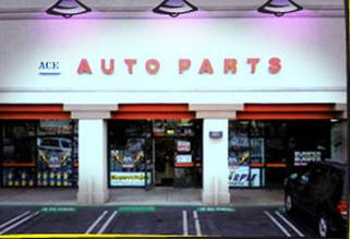 Ace Auto Parts Huntington Beach Ca