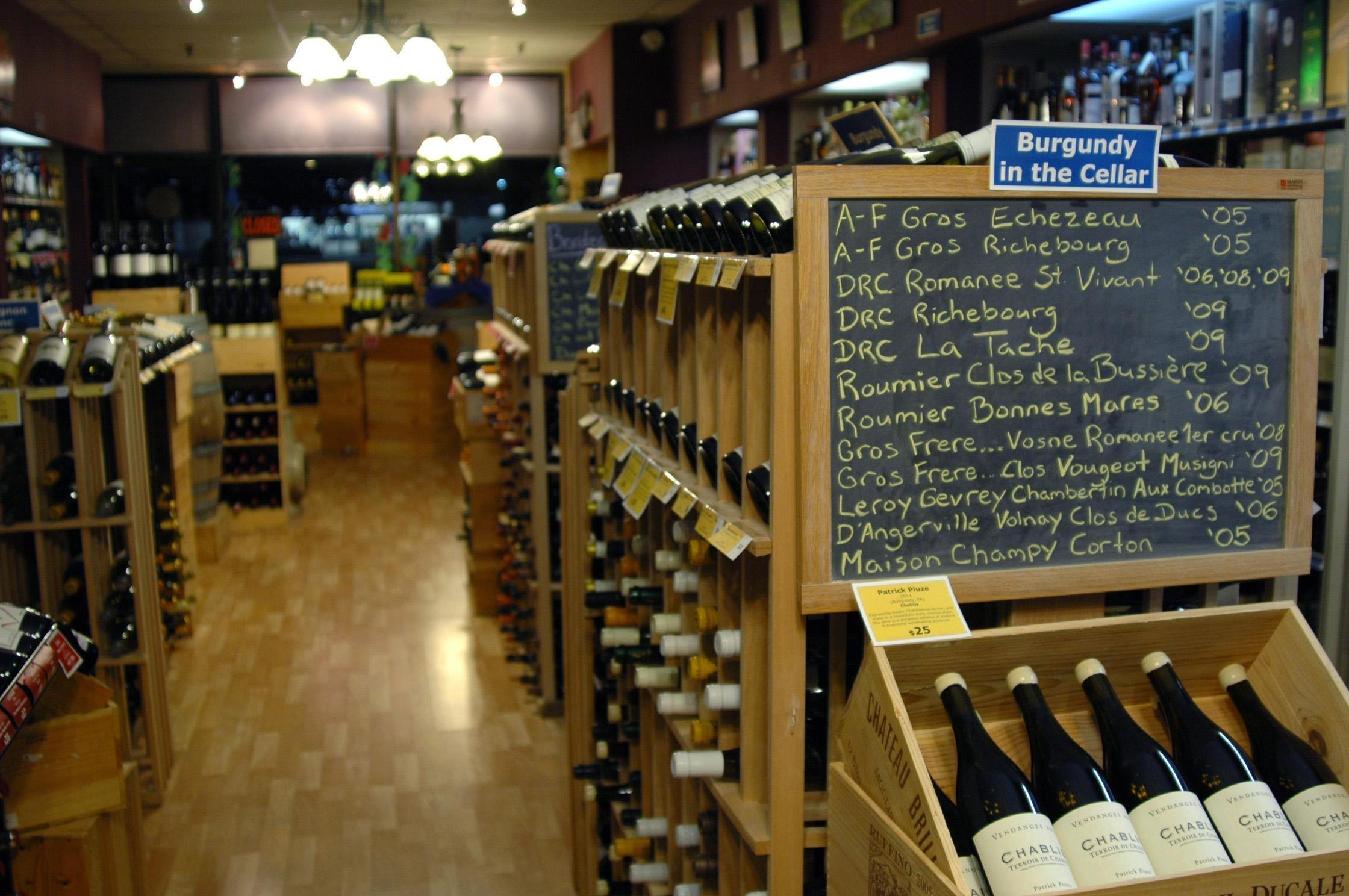 Hamptons Wine Shoppe image 1