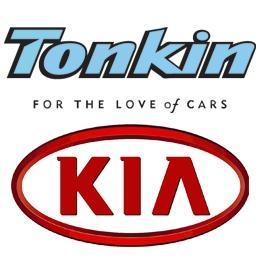 Ron Tonkin Kia >> Ron Tonkin Kia