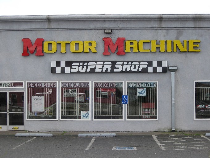 motor machine super shop coupons near me in carmichael