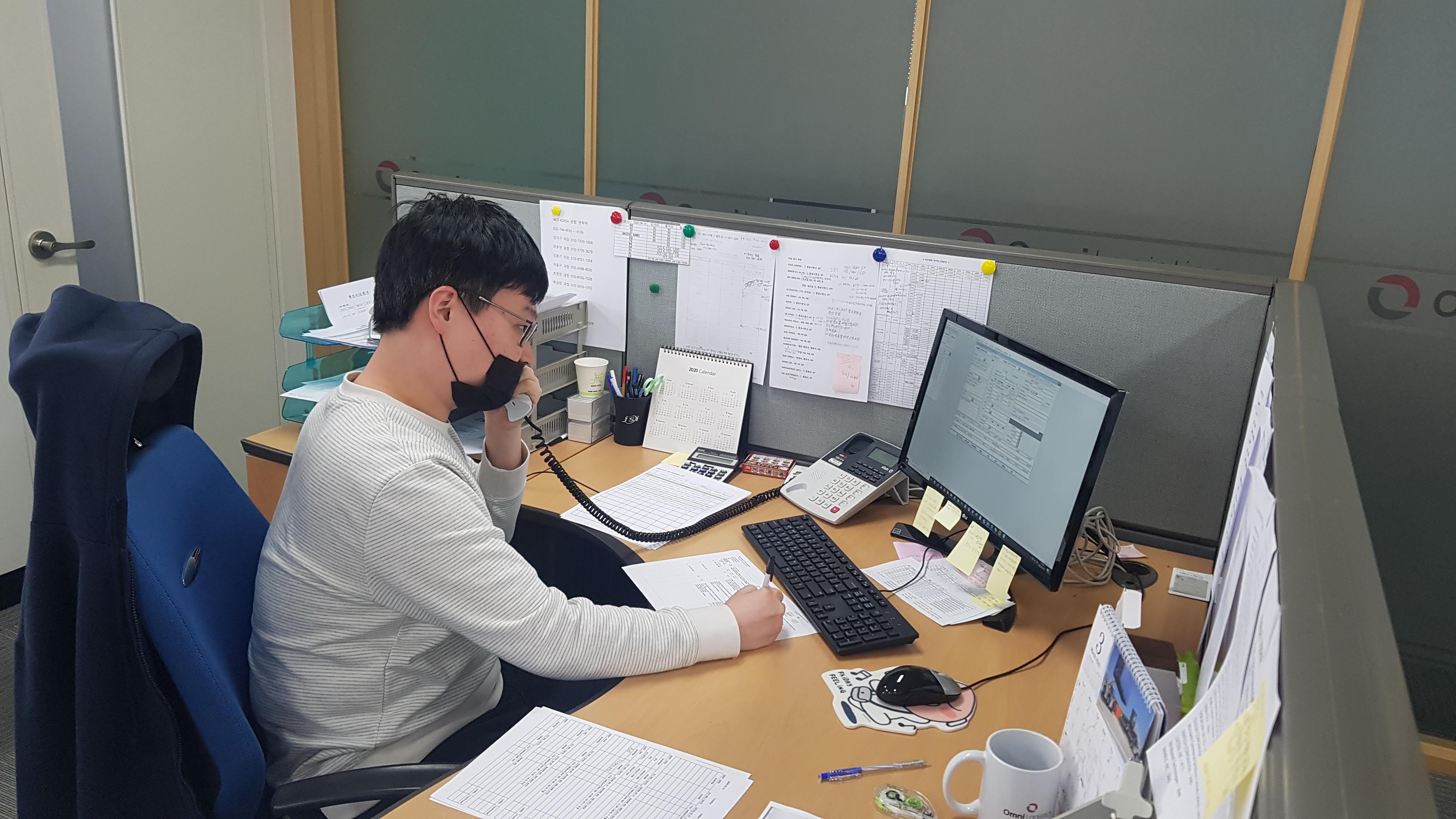 Omni Logistics - Korea
